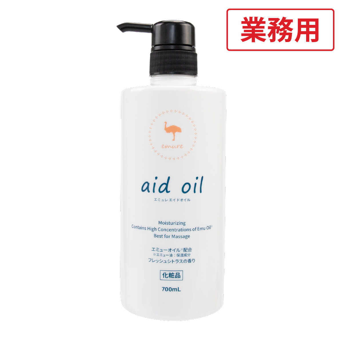 emure aid oil
